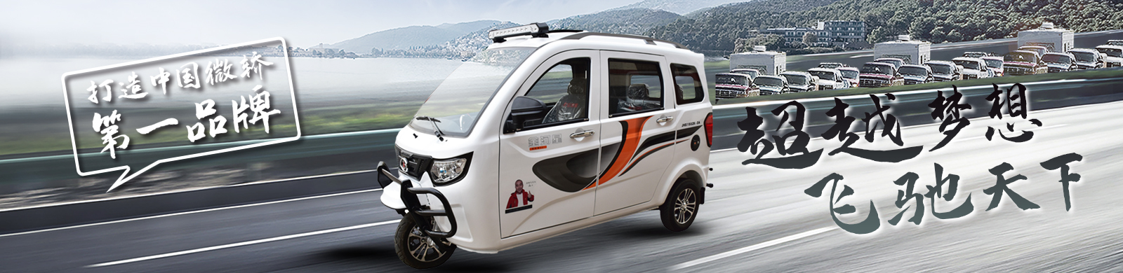 How much is hengsheng jinhe enclosed three-wheeled motorcycle?